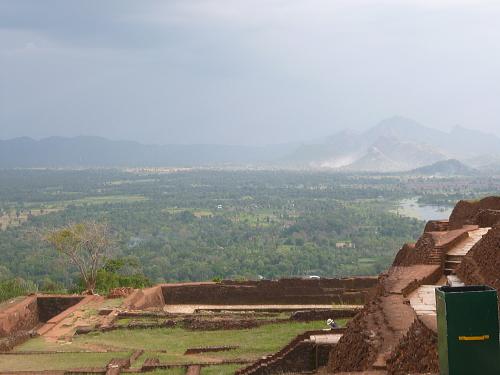 Shigiriaview