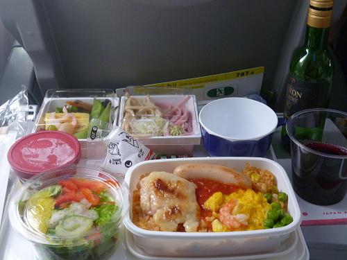 Dinnerj